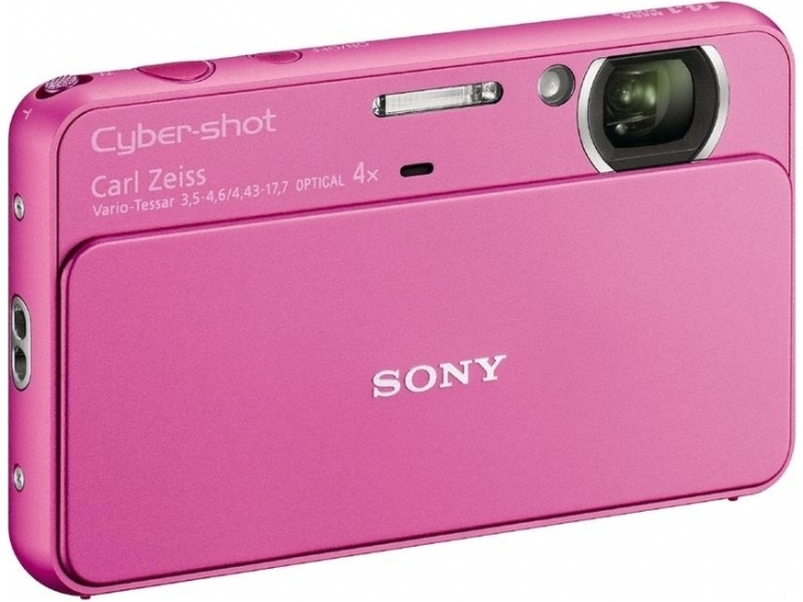 Camera guru offering cheapest digital cameras hd digital - Low cost camera ...